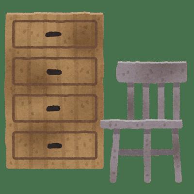 家具不用品のイメージ